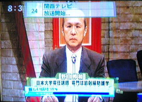 ดูทีวีญี่ปุ่นสดๆ 50ช่อง ทั้งบ้านพักและอพาร์ทเม้นทร์ 25