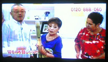 ดูทีวีญี่ปุ่นสดๆ 50ช่อง ทั้งบ้านพักและอพาร์ทเม้นทร์ 27