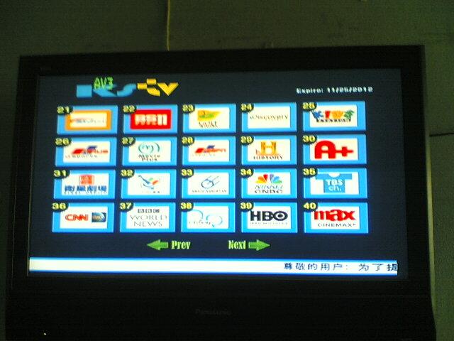 ช่องญี่ปุ่นสำหรับService Apartment มีคนดูแลระบบช่องต่างๆ 24ชั่วโมง