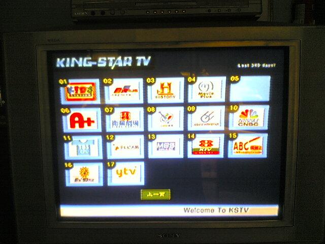 ช่องญี่ปุ่นสำหรับService Apartment มีคนดูแลระบบช่องต่างๆ 24ชั่วโมง 6