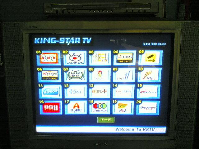 ดูทีวีญี่ปุ่นสดๆ 50ช่อง ทั้งบ้านพักและอพาร์ทเม้นทร์ 4