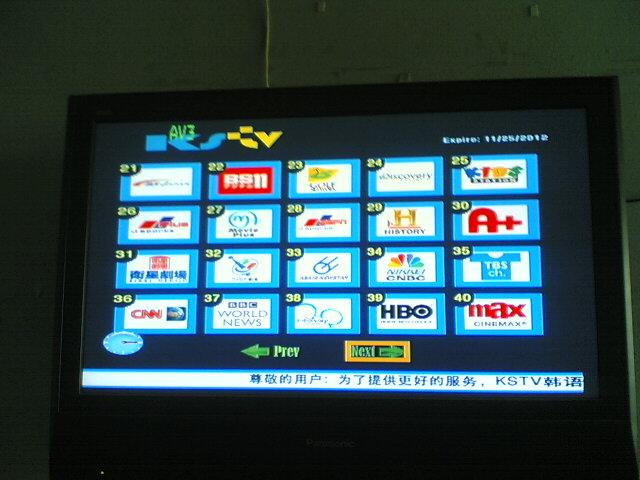ดูทีวีญี่ปุ่นสดๆ 50ช่อง ทั้งบ้านพักและอพาร์ทเม้นทร์ 5