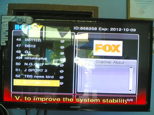 ดูทีวีญี่ปุ่นสดๆ 50ช่อง ทั้งบ้านพักและอพาร์ทเม้นทร์ 7