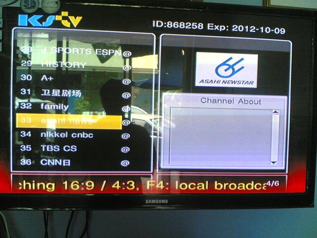 ดูทีวีญี่ปุ่นสดๆ 50ช่อง ทั้งบ้านพักและอพาร์ทเม้นทร์ 9