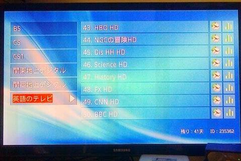 IPTV JAPAN ดูทีวีญี่ปุ่น 73ช่อง ตัวใหม่ของเราภาพคมชัดมากๆเลยครับ 6