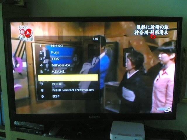 IPTV JAPAN ดูทีวีญี่ปุ่น 73ช่อง ตัวใหม่ของเราภาพคมชัดมากๆเลยครับ 7