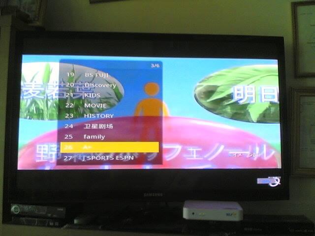 IPTV JAPAN ดูทีวีญี่ปุ่น 73ช่อง ตัวใหม่ของเราภาพคมชัดมากๆเลยครับ 8