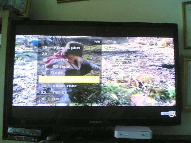 IPTV JAPAN ดูทีวีญี่ปุ่น 73ช่อง ตัวใหม่ของเราภาพคมชัดมากๆเลยครับ 9