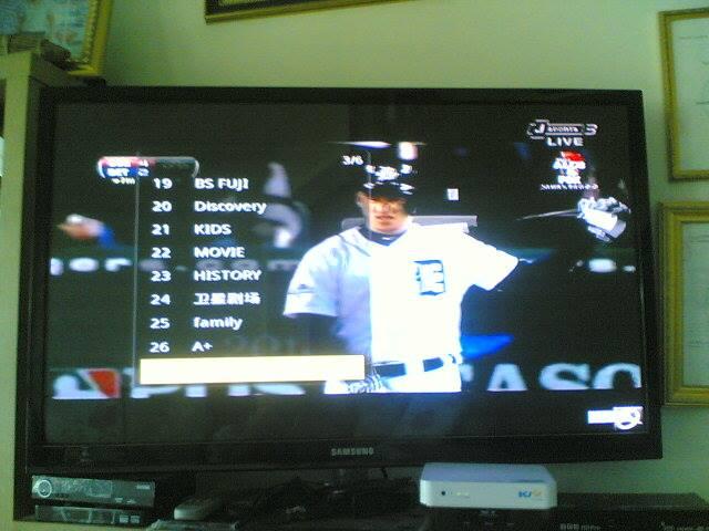 IPTV JAPAN ดูทีวีญี่ปุ่น 73ช่อง ตัวใหม่ของเราภาพคมชัดมากๆเลยครับ 10