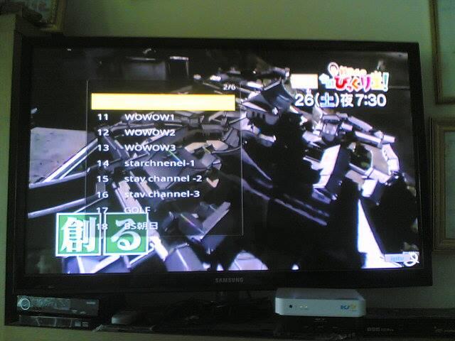 IPTV JAPAN ดูทีวีญี่ปุ่น 73ช่อง ตัวใหม่ของเราภาพคมชัดมากๆเลยครับ 11