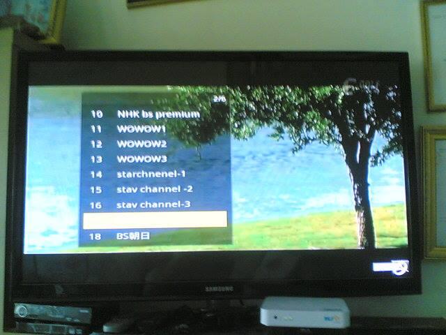 IPTV JAPAN ดูทีวีญี่ปุ่น 73ช่อง ตัวใหม่ของเราภาพคมชัดมากๆเลยครับ 14