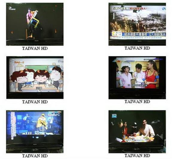 IPTVสำหรับต่างชาติ อังกฤษ จีน ฮองกง ใต้หวัน ญี่ปุ่น เกาหลี 600 กว่าช่อง 8