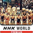 ช่องญี่ปุ่นแท้ๆ NHK WORLD PERMIERE 1ช่อง 1