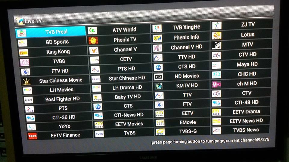 IPTV ดูทีวีต่างชาติเยอะแยะมากมาย 200กว่าช่อง (PLATINUM PACKAGE) 2