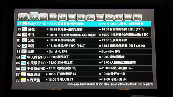 IPTV ดูทีวีต่างชาติเยอะแยะมากมาย 200กว่าช่อง (PLATINUM PACKAGE) 10