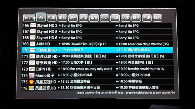 IPTV ดูทีวีต่างชาติเยอะแยะมากมาย 200กว่าช่อง (PLATINUM PACKAGE) 16