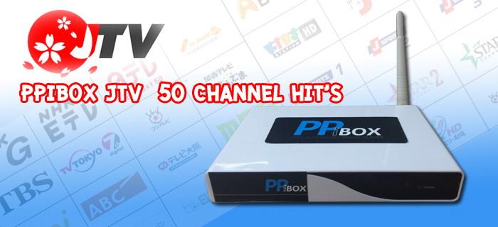 IPTV JAPAN 94ช่อง ดูทีวีญี่ปุ่นสดๆ ดูย้อนหลังได้ 7วัน