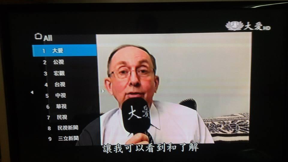 IPTV  TIWAN  ทีวีใต้หวัน ใต้หวัน ช่องใต้หวัน รายการทีวีใต้หวัน 0846529479 4