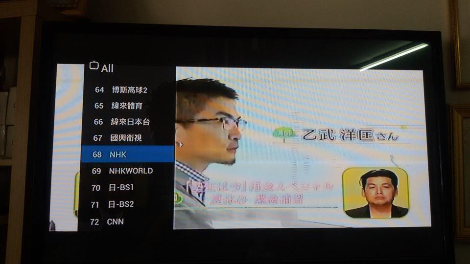 IPTV  TIWAN  ทีวีใต้หวัน ใต้หวัน ช่องใต้หวัน รายการทีวีใต้หวัน 0846529479 6