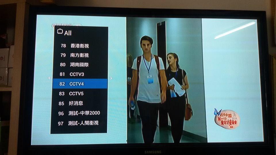 IPTV  TIWAN  ทีวีใต้หวัน ใต้หวัน ช่องใต้หวัน รายการทีวีใต้หวัน 0846529479 7