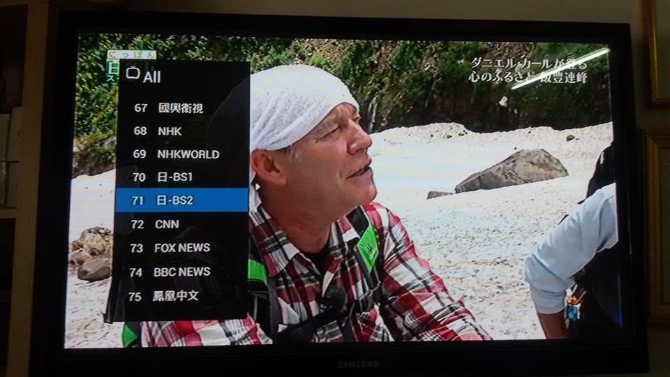IPTV  TIWAN  ทีวีใต้หวัน ใต้หวัน ช่องใต้หวัน รายการทีวีใต้หวัน 0846529479 8