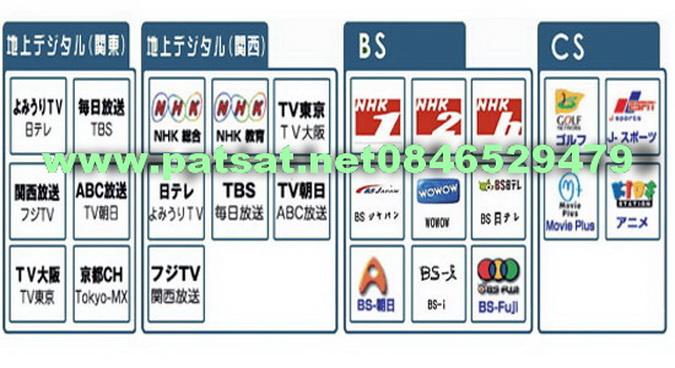 IPTV JAPAN ดูทีวีญี่ปุ่น 73ช่อง ตัวใหม่ของเราภาพคมชัดมากๆเลยครับ