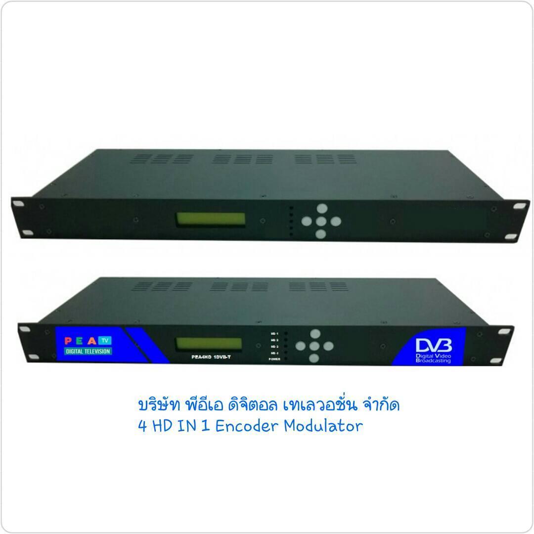 4HDMI 1MUX ส่งช่องได้4ช่องในความถี่เดียว
