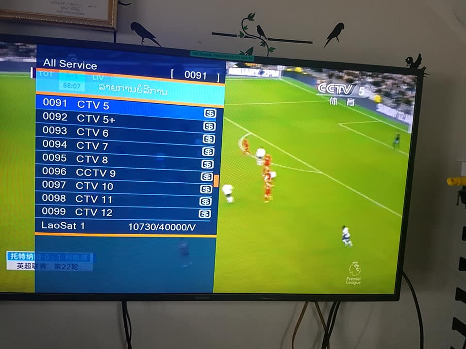 +จานดาวเทียมจีนรวมชาติ ระบบKU Band ดูทีวี จีน อังกฤษ รวมช่องต่างชาติมากมาย