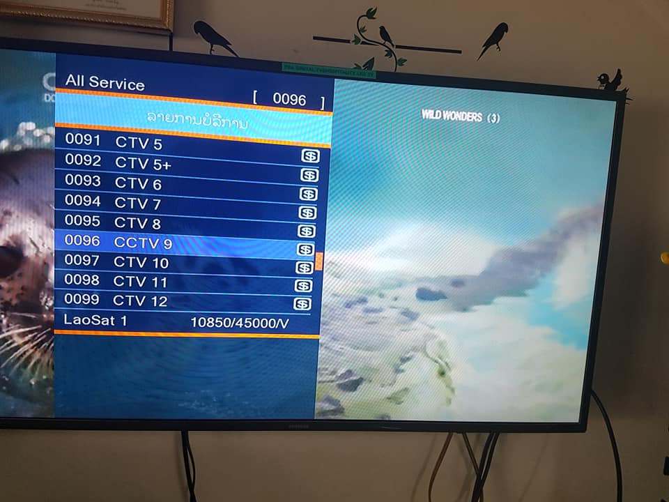+จานดาวเทียมจีนรวมชาติ ระบบKU Band ดูทีวี จีน อังกฤษ รวมช่องต่างชาติมากมาย 2
