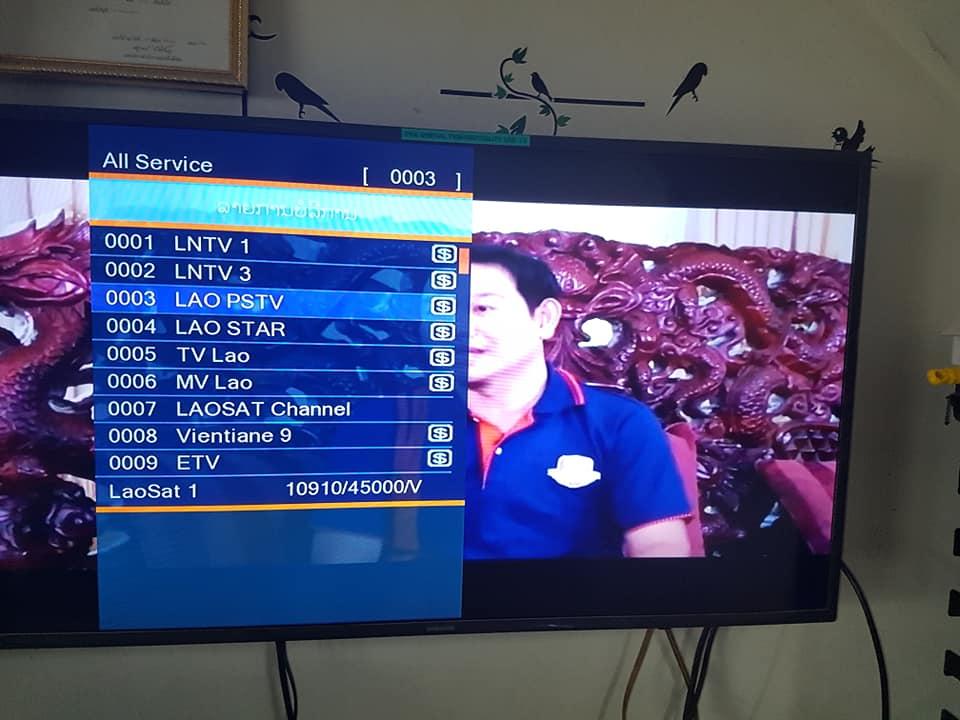 +จานดาวเทียมจีนรวมชาติ ระบบKU Band ดูทีวี จีน อังกฤษ รวมช่องต่างชาติมากมาย 3