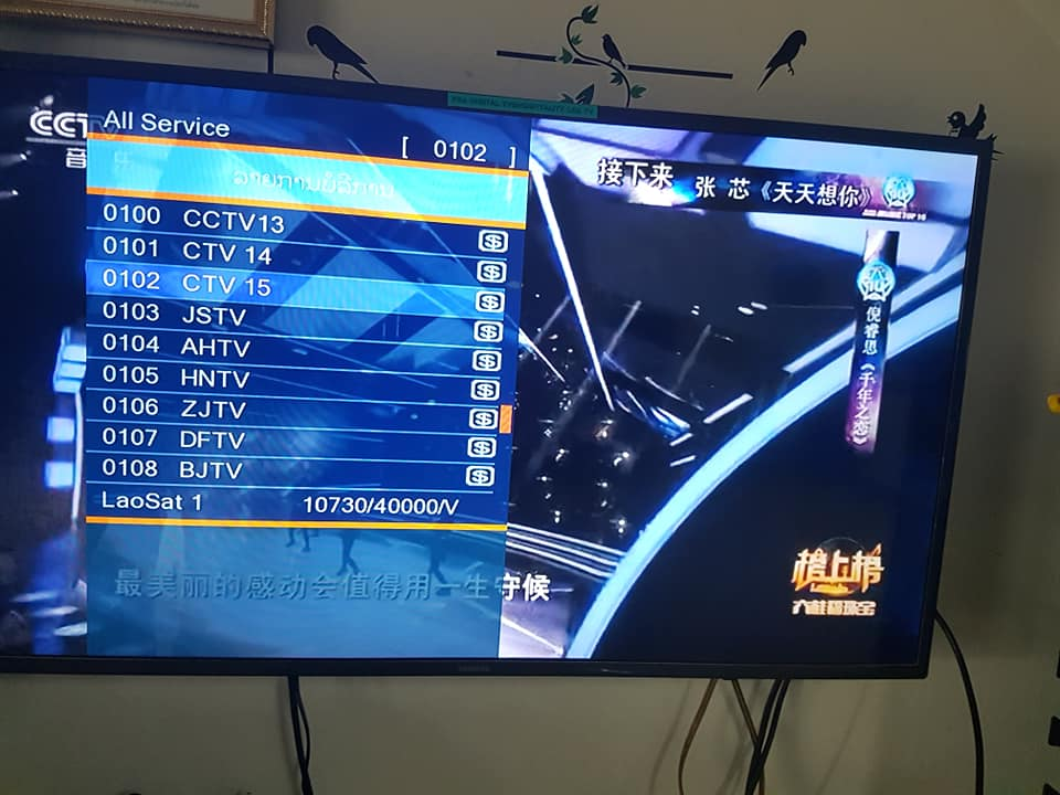 +จานดาวเทียมจีนรวมชาติ ระบบKU Band ดูทีวี จีน อังกฤษ รวมช่องต่างชาติมากมาย 9