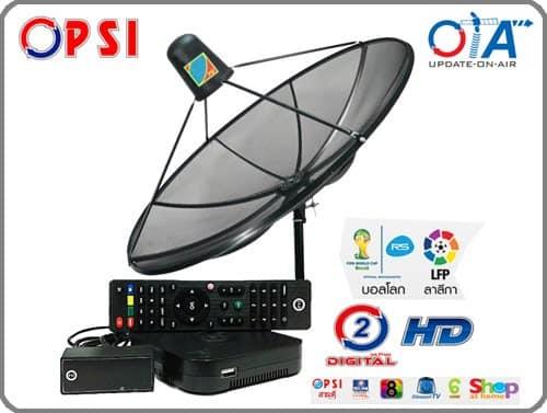 จานดาวเทียม C Band 1จุด HD พร้อมติดตั้งและบริการหลังการขาย 1ปี 6