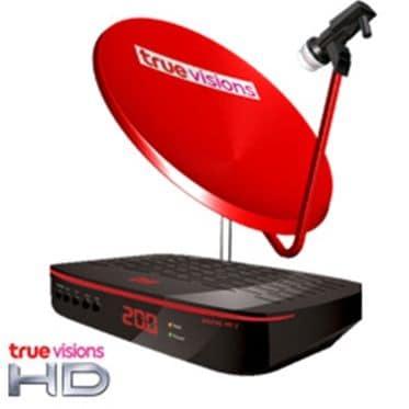 จานดาวเทียม KU Band HD พร้อมติดตั้งและบริการหลังการขาย1ปี 7