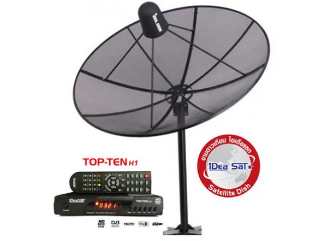 จานดาวเทียม C Band 1จุด HD พร้อมติดตั้งและบริการหลังการขาย 1ปี 8