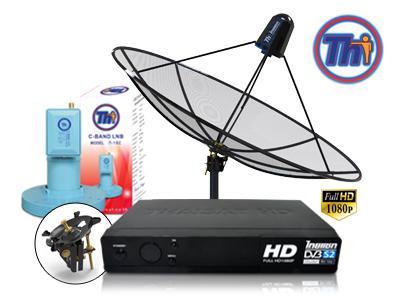 จานดาวเทียม C Band 1จุด HD พร้อมติดตั้งและบริการหลังการขาย 1ปี 9
