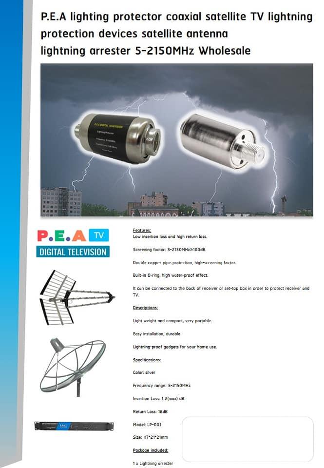PEA แผงดิจิตอลทีวีสำหรับงานระบบทีวีสำหรับงานระบบทีวี 5