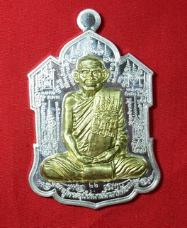 เหรียญไตรมาศ 53 (เหรียญจิ๊กโก๋) เนื้อเงินหน้าทองคำ หลวงปู่นาม วัดน้อยชมภู่