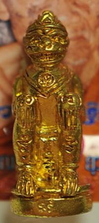 พญาลิงลม เนื้อทองเหลือง หลวงปู่ขุ้ย วัดซับตะเคียน
