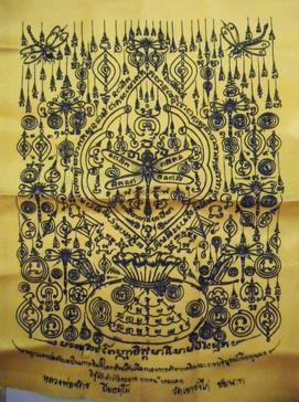 ผ้ายันต์แมงปอเรียกทรัพย์ รุ่นแรก หลวงปู่จักร วัดถ้ำเขารังไก่
