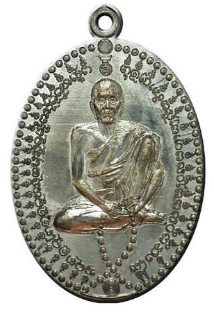 เหรียญเศรษฐีนับเงิน ๑๐๘ คาบ เนื้อทองแดงเก่า ญาท่านโทน วัดบ้านพลับ