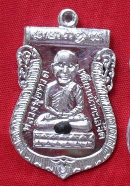 เหรียญหลวงปู่ทวดหัวโต เนื้อเงิน สมเด็จพระมหาวีรวงศ์ วัดสัมพันธวงศ์