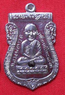 เหรียญหลวงปู่ทวดหัวโต เนื้อตะกั่ว สมเด็จพระมหาวีรวงศ์ วัดสัมพันธวงศ์