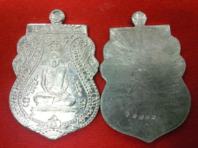 เหรียญสร้างบารมีเจริญพร เนื้อตะกั่วหลังจารย์  หลวงพ่อชำนาญ วัดบางกุฎีทอง ปทุมธานี
