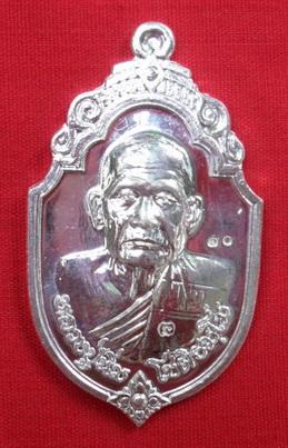 เหรียญจตุรพิธพร เนื้อเงิน หลวงปู่นิ่ม วัดพุทธมงคล สุพรรณบุรี