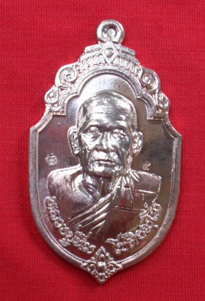 เหรียญจตุรพิธพร เนื้อนวะโลหะ หลวงปู่นิ่ม วัดพุทธมงคล สุพรรณบุรี