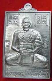 เหรียญเลื่อนสมณศักดิ์ เนื้อตะกั่ว หลวงปู่ครูบาบุดดา วัดหนองบัวคำ