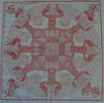 ผ้ายันต์เทวดาใหญ่ (นาคบาศ) ครูบาเลิศ วัดทุ่งม่านใต้