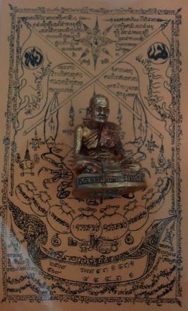 รูปหล่อรุ่นแรก เนื้อทองแดง หลวงพ่อจักร วัดถ้ำเขารังไก่