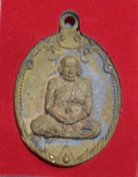 เหรียญหล่อโบราณรุ่นแรก เนื้อทองแดงผิวไฟแช่น้ำมนต์ ท่านเจ้าคุณเสงี่ยม วัดสุวรรณเจดีย์