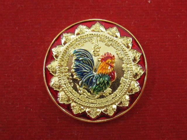 เหรียญไก่ฟ้ามหาลาภ รุ่นอายุวัฒนมงคล 55 หลวงปู่สรวง วัดถ้ำพรหมสวัสดิ์ เนื้อทองเหลืองชุบทองลงยาสี